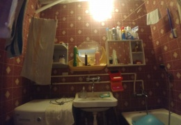 Jelenia Góra, Jelenia Góra, dolnośląskie, Polska, 3 Bedrooms Bedrooms, ,1 BathroomBathrooms,Mieszkania,Na sprzedaż,3559